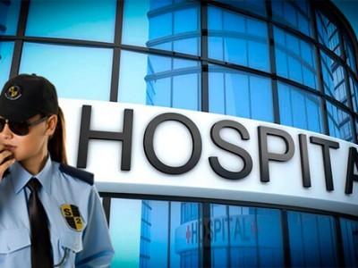 Agente de Segurança Hospitalar